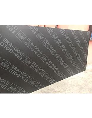 IMG-20200414-WA0043